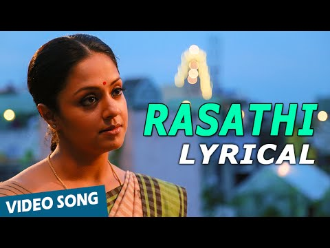Rasathi Song with Lyrics | 36 Vayadhinile | Jyotika | Rosshan Andrrews | Santhosh Narayanan