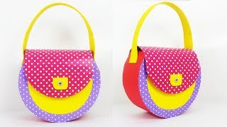 Easy Best Out of Waste Paper Bag - पुराने डिब्बे से बनायें ये सुंदर पर्स - Easy DIY Handmade Bag