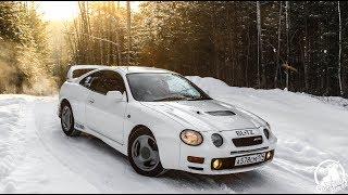 Дичайшая Toyota, Единственная Правильная CELICA GT-FOUR