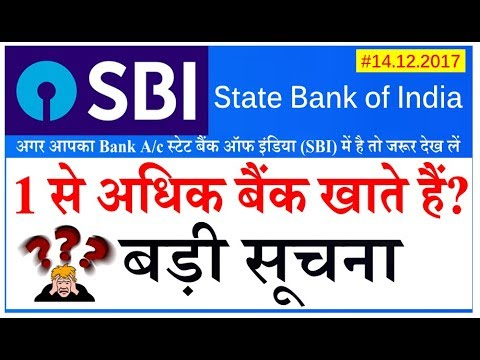 SBI News Today - how to link aadhaar no to sbi bank account online,For State Bank of India Customers