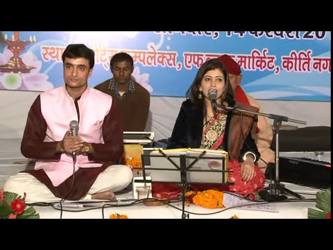 Rishi Dayanand Ki Gatha Gaate Hai (Maharishi Dayanand Saraswati 191th Janamutsav)