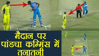 Ind Vs Aus 3rd ODI: Hardik Pandya Pat Cummins verbal spat during Match |वनइंडिया हिंदी