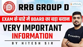 RRB Group D Important Announcement by Railway Board | Group D Latest News