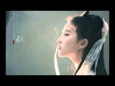 รวมเพลงประกอบหนังจีน เพราะๆ  ฟังสบายๆ