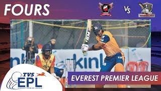 FOURS | Biratnagar Warriors vs Bhairahawa Gladiators | Match 08 | EPL 2018
