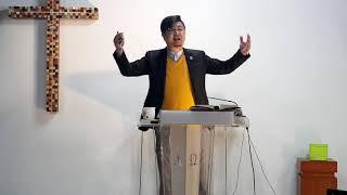 더모자이크교회 주일설교(2020년3월8일) 이영철목사