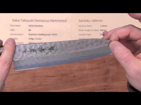 Sakai Takayuki Damascus Hammered Santoku 180 Quick Look