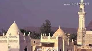 Amidduna madad ya al baalwi
