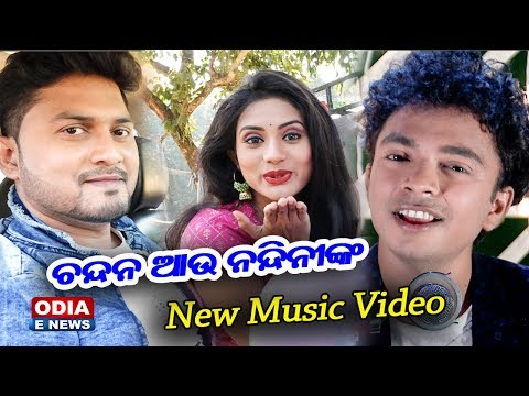 Bhija Sakalara Tu Music Video on this Valentine's Day |Tushaar & Shradhha| Mantu Chhuria
