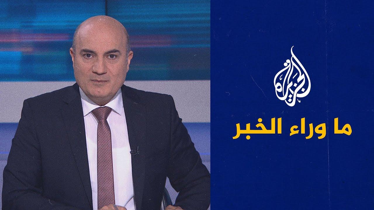 ما وراء الخبر- عملية عسكرية جديدة ضد الحوثيين يقابلها تصعيد حوثي  - نشر قبل 5 ساعة