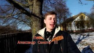 ОФИГЕТЬ !!!  ПОЁТ  Деревенский  пацан-  Александр СЕНЮТА  !!!