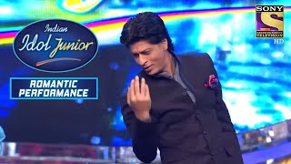 Shahrukh Khan ने सिखाए Nirvesh को कुछ Romantic Moves | Indian Idol Junior | Romantic Performance