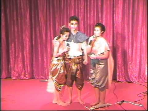 ขุนช้างขุนแผน ภาษาไทยโคราช