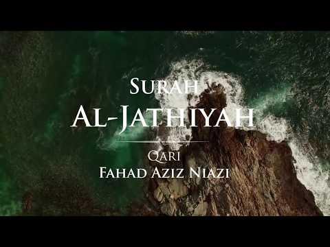Surah al-Jathiya - Taraweeh 2018 -1439   Fahad Aziz Niazi  - سورة الجاثية - القارئ فهد عزيز نيازي