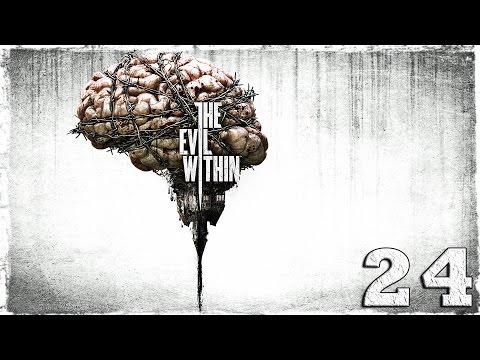 Смотреть прохождение игры The Evil Within. #24: Еще одно мерзкое создание. [Эпизод 14]