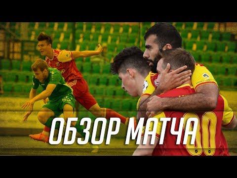 «Анжи-М» - «Арсенал-М» 0:2 | Обзор матча