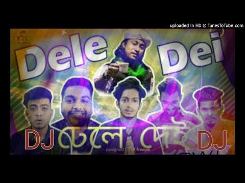 dhele-dei--2-(taheri-uncle-vs-protty-heron)-dj-remix-2019-||-pagla-dance-crazy-matal-mix-||-remix--d