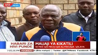 Polisi wananafanya uchunguzi kuhusu mauaji ya mke wa aliyekuwa Mkuu wa Wilaya