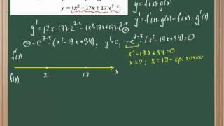 Задача на определение максимума сложной функции