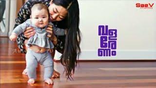 💞 Cute Baby WhatsApp Status Video Malayalam 😘 Thamarakannan Urangenam