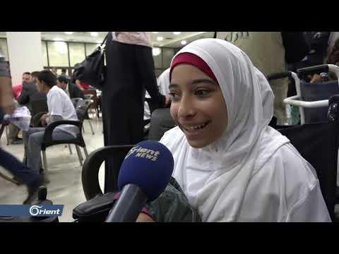 ماراثون لأطفال ذوي الاحتياجات الخاصة في إدلب  - نشر قبل 19 ساعة