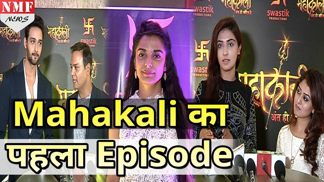 TV Stars At Screening Of 1st Episode Of Color's New TV Serial 'Mahakali  Anth Hi Aarambh Hai'