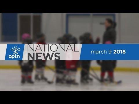 APTN National News March 9, 2018 – Medivac Pilots, Healthcare in Nunavut, Brigette Lacquette