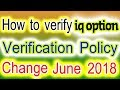 IQ option new Verification policy very easy no tention only Abdul Rauf Tips IQ Option tips 2018