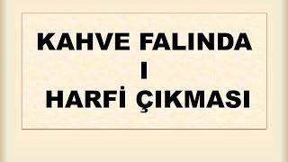 KAHVE FALINDA I HARFİ ÇIKMASI