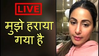 Hina Khan FIRST Live Video After Loosing Bigg Boss 11 To Shilpa Shinde