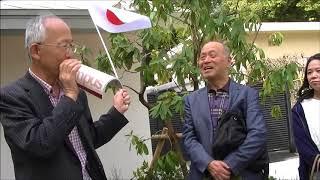 今さら聞けない 旧朝香宮邸見学 解説村田春樹氏 平成30年4月12日