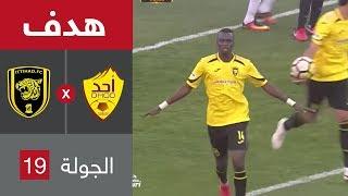 هدف الاتحاد الأول ضد أحد (زياد الصحفي) في الجولة 19 من الدوري السعودي للمحترفين