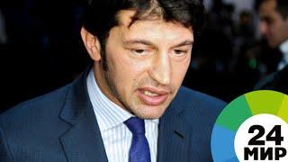Мэр на стиле: новый глава Тбилиси затмил всех политиков по красоте - МИР 24
