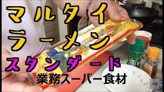 男の料理旅698  大阪頑張る・マルタイ字幕