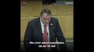 Госдума принимает закон об «иностранных агентах» среди СМИ