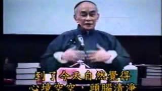 Gambar cover 南禅七日[一二禅境界及天王悟、见惑] -- 第21集 1/6
