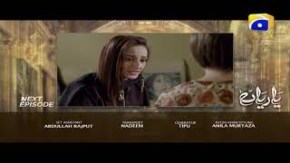Yaariyan - Episode 07 Teaser | HAR PAL GEO