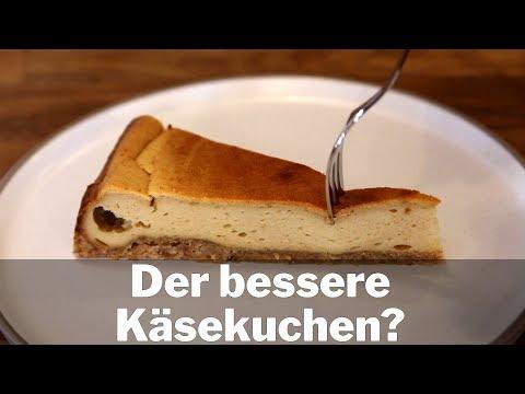 Käsekuchen Rezept | Die ultimative Version mit allen Details und Bild