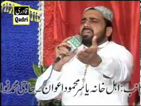 Gher Paky Nu Jawan Dy   Qari Shahid Mahmood  BY QADRI SOUND & Video