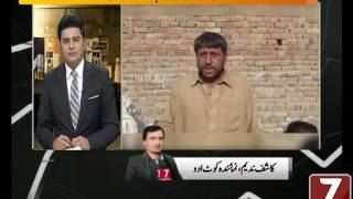 Cirme Today With Osama Tayyab Part 03 19 Apr 2017