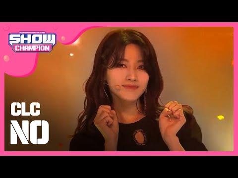 Show Champion EP CLC - NO