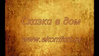 "Костюм ""Фиксик Симка"""