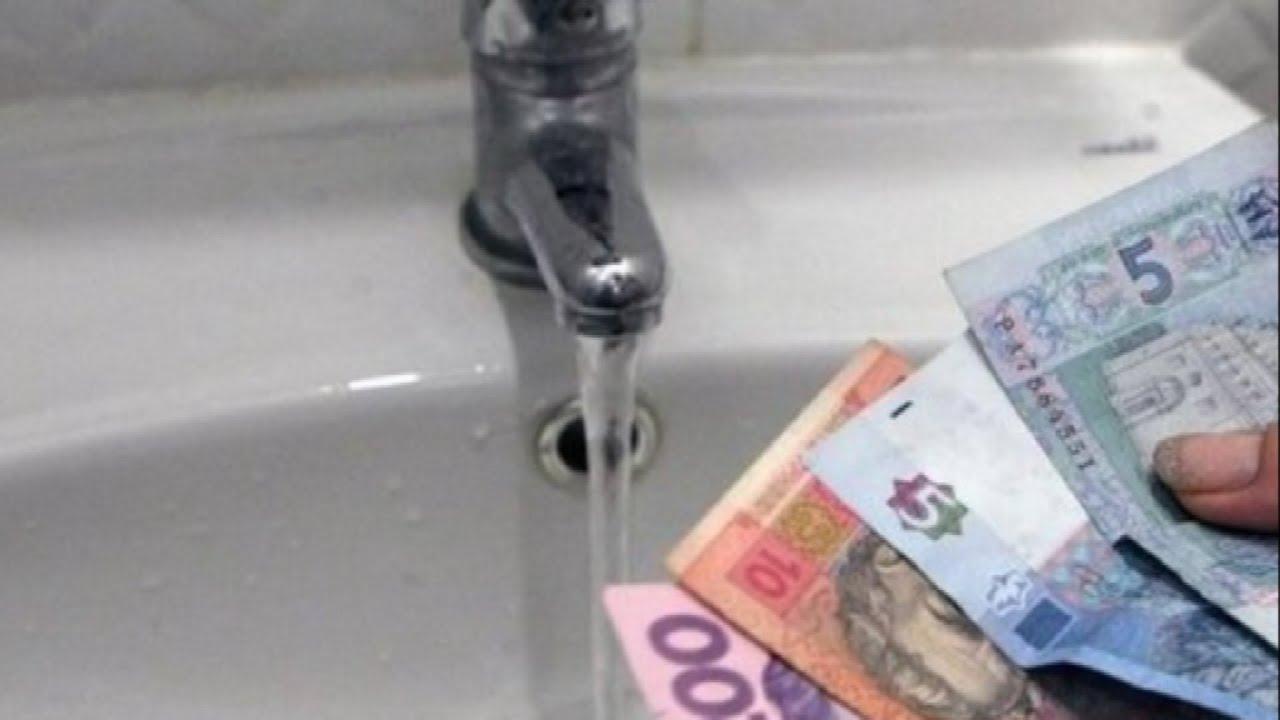 Чи будуть піднімати тарифи на воду у Бродах у 2020 році?