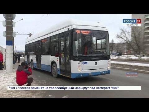 Жители Чувашии протестировали первый межмуниципальный троллейбус сообщением Чебоксары-Новочебоксарск