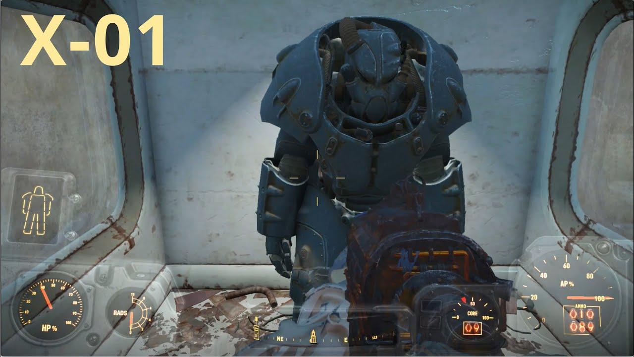 fallout 4 armatura atomica