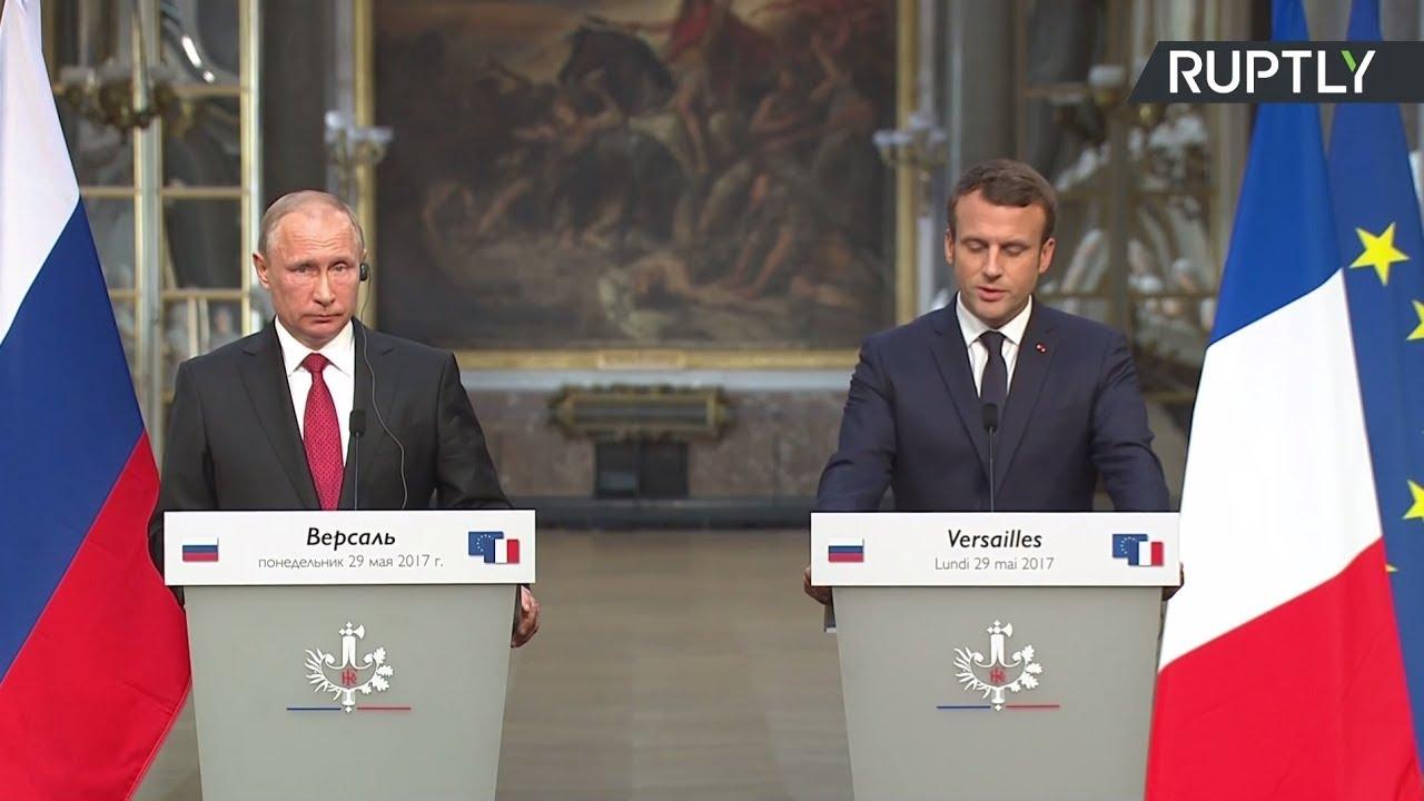 Версальский разговор: Путин и Макрон подводят итоги встречи