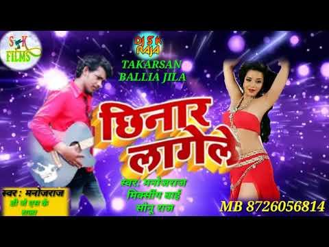 Baixar DJ Sk baheliya mixing bhojpuri - Download DJ Sk baheliya