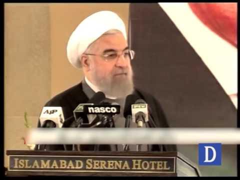 Pakistan Iran Mutual Business forum meeting