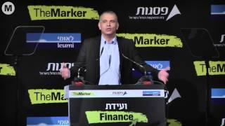 ועידת Finance // שר האוצר, משה כחלון