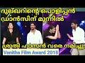 Vanitha Film Award 2018  Dulquar Salmaan Dance with Shruthi Hassan Dulqar Dance in Vanitha Film Awar